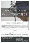 Indy_union_shitaukehou_091025_light